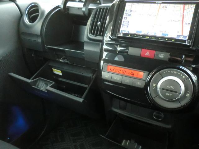 カスタムX CVT WAB・ABS・スマートキーレス・アルミ(8枚目)