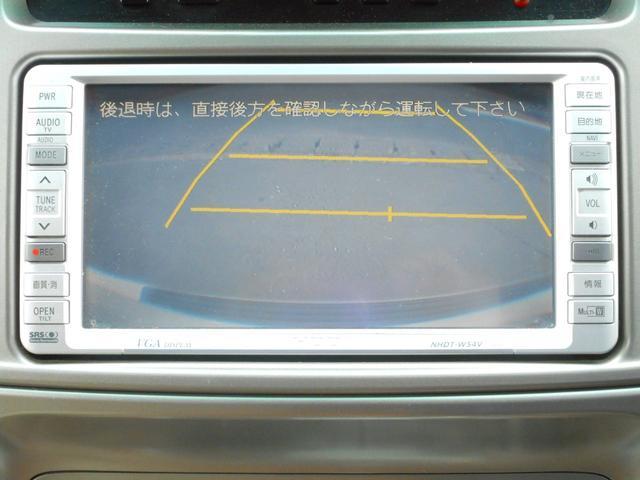「トヨタ」「ランドクルーザー100」「SUV・クロカン」「静岡県」の中古車10