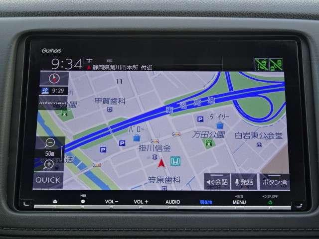 「ホンダ」「ヴェゼル」「SUV・クロカン」「静岡県」の中古車13