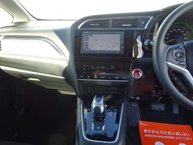 「ホンダ」「シャトル」「ステーションワゴン」「静岡県」の中古車12