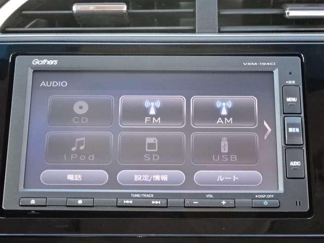 「ホンダ」「シャトル」「ステーションワゴン」「静岡県」の中古車14