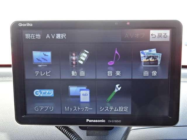 「ホンダ」「S660」「オープンカー」「静岡県」の中古車16