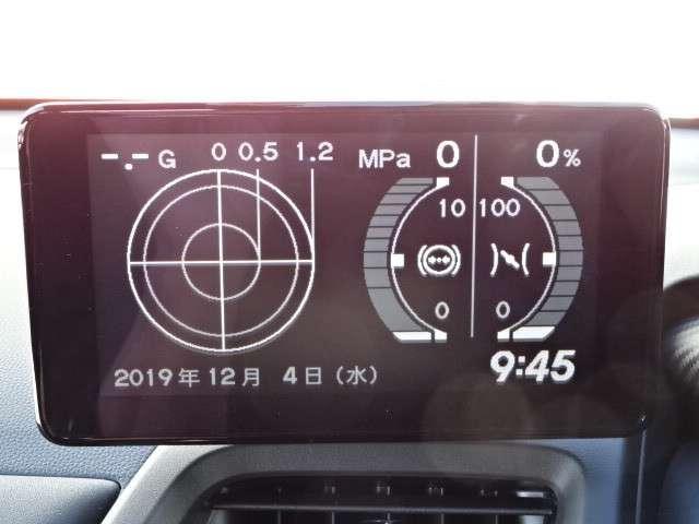 α センターディスプレイ ETC車載器(15枚目)