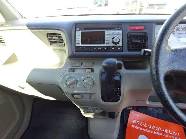 「ホンダ」「ライフ」「コンパクトカー」「静岡県」の中古車12