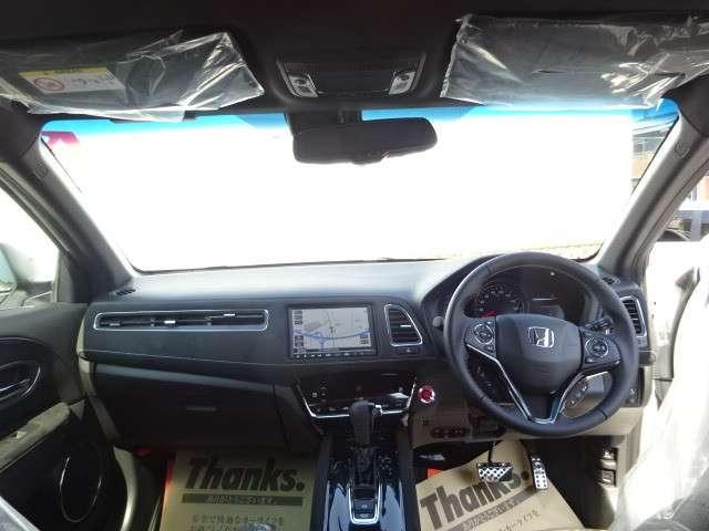 「ホンダ」「ヴェゼル」「SUV・クロカン」「静岡県」の中古車4