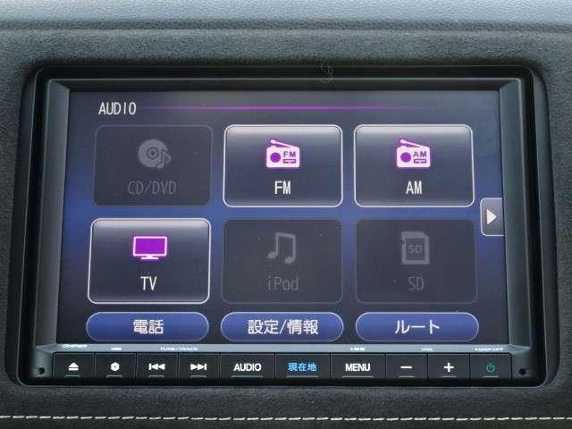 「ホンダ」「ヴェゼル」「SUV・クロカン」「静岡県」の中古車14