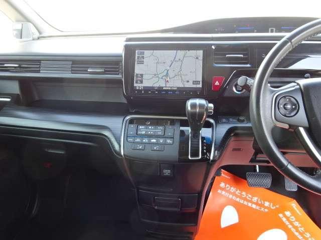 「ホンダ」「ステップワゴンスパーダ」「ミニバン・ワンボックス」「静岡県」の中古車13