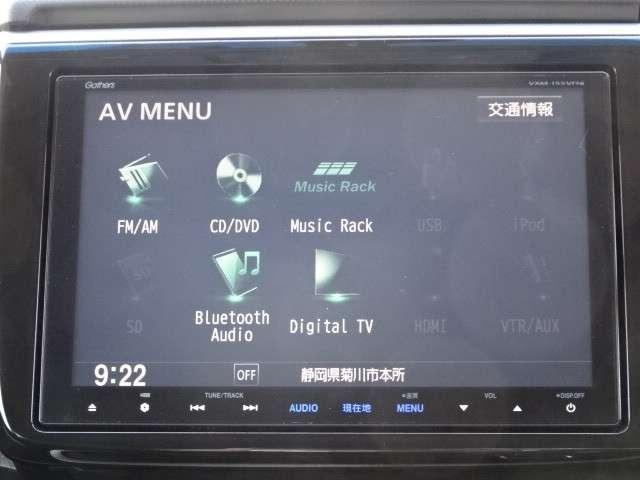 「ホンダ」「ステップワゴンスパーダ」「ミニバン・ワンボックス」「静岡県」の中古車15
