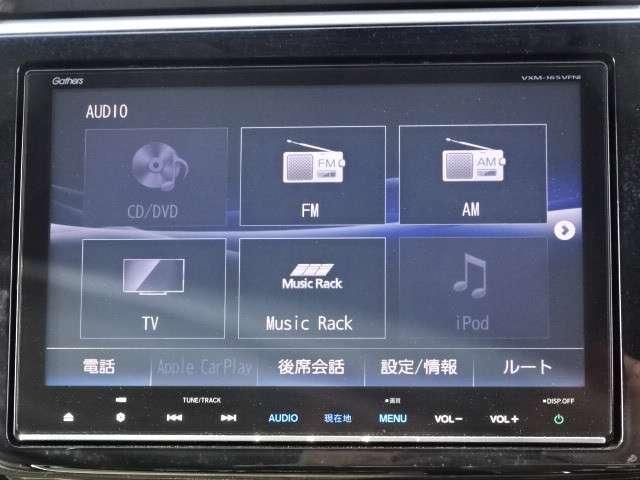 スパーダ・クールスピリット ホンダセンシング ワンオーナー車 純正ナビ ETC車載器(15枚目)