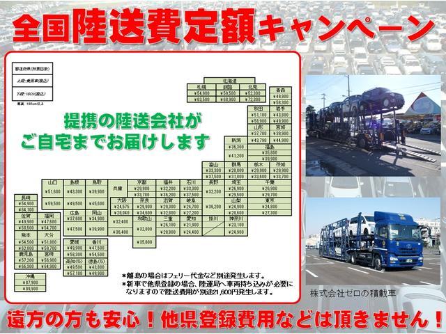 【高品質宣言】全車、第三者機関GOO鑑定付き!車両品質評価書をお渡しします。詳細はこちら:http://www.ecar.co.jp/ais.html