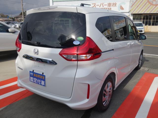 【毎日続々入庫♪】新鮮な入庫したての車両が毎月約150台入庫しま!新鮮な車両だから、価格に自信あります!