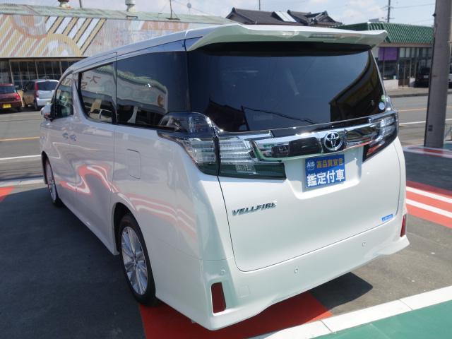 トヨタ ヴェルファイア 2.5Z 7人乗り 両側電動 LEDヘッド オートAC