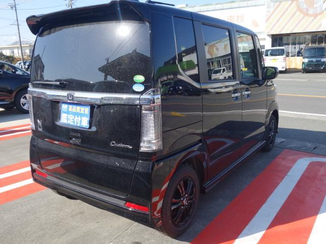 SSブラックスタイル 特別仕様車 両側電動 展示車(9枚目)