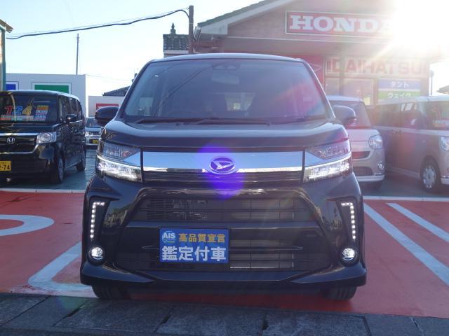 カスタム RS ハイパーSAIII/LED/届出済未使用車(20枚目)
