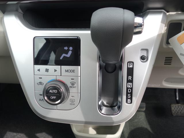 ダイハツ キャスト スタイルG SAII UGP アルミ 届出済未使用車