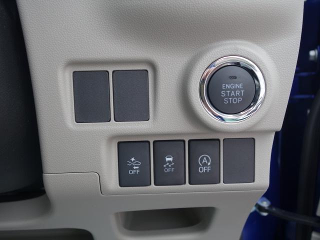 ダイハツ キャスト スタイルG SAII UGP LED 届出済未使用車