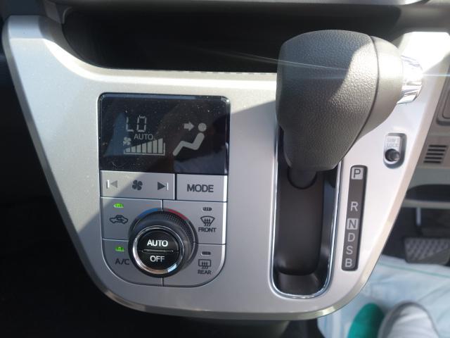アクティバG SAII UGP 届出済未使用車(13枚目)