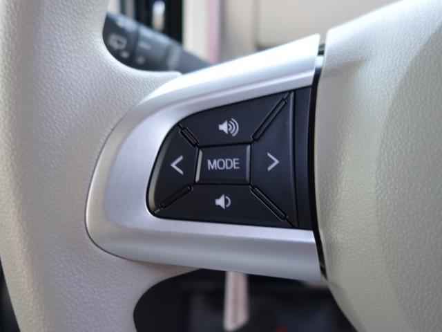 ダイハツ ムーヴキャンバス Xリミテッドメイクアップ SAIII 両側電動 届済未使用車