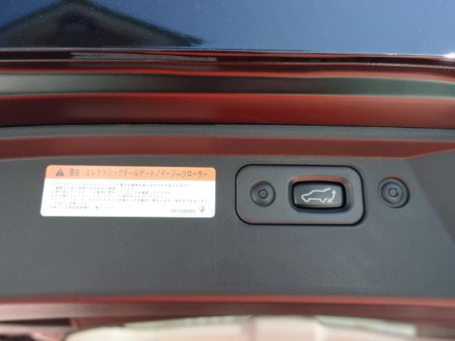 三菱 デリカD:5 D パワーパッケージ 8人乗り 4WD 両側電動スライドドア