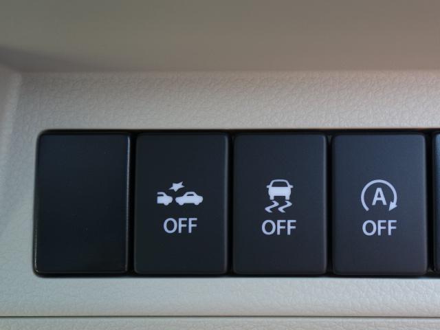 X/エネチャージ/HIDヘッドライト/届出済未使用車(12枚目)