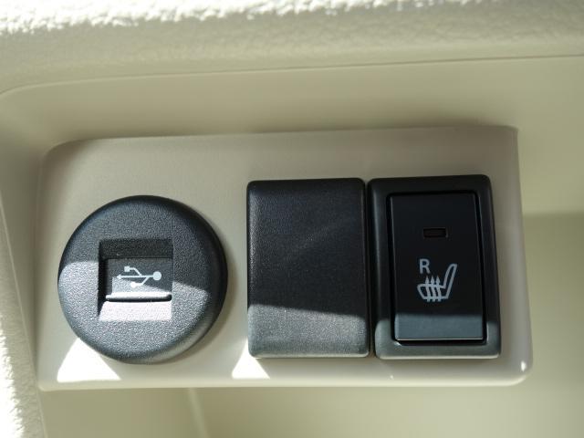 X/エネチャージ/HIDヘッドライト/届出済未使用車(16枚目)