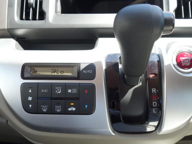 ホンダ N-WGN G スマートキー オートエアコン ディーラー試乗車