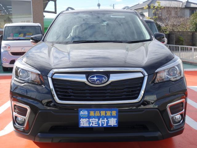 「スバル」「フォレスター」「SUV・クロカン」「静岡県」の中古車32