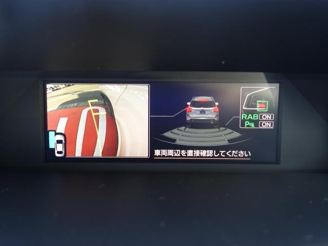 「スバル」「フォレスター」「SUV・クロカン」「静岡県」の中古車30