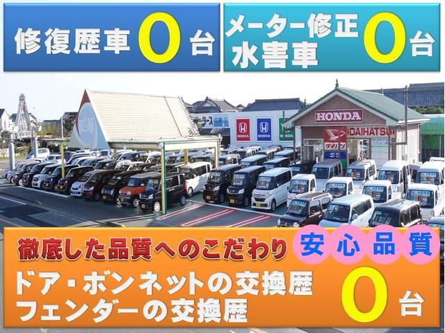 X/バックカメラモニター/プッシュスタート/届出済未使用車(24枚目)