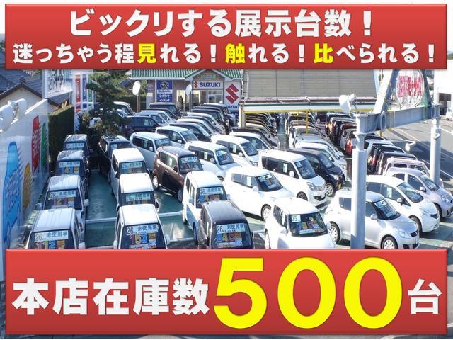 X/バックカメラモニター/プッシュスタート/届出済未使用車(25枚目)