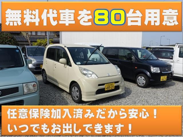 X/バックカメラモニター/プッシュスタート/届出済未使用車(27枚目)