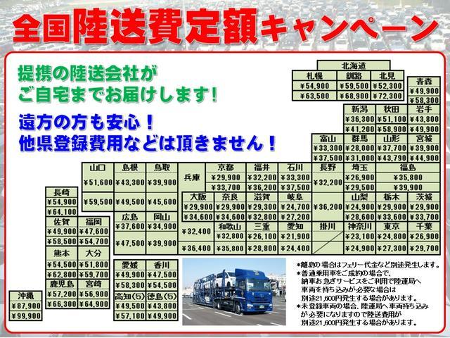【高品質宣言】全車、第三者機関GOO鑑定付き!車両品質評価書をお渡しします。詳細はこちら:http://www.ecar.co.jp/ais.html届出済未使用車、試乗車、より安心できます。
