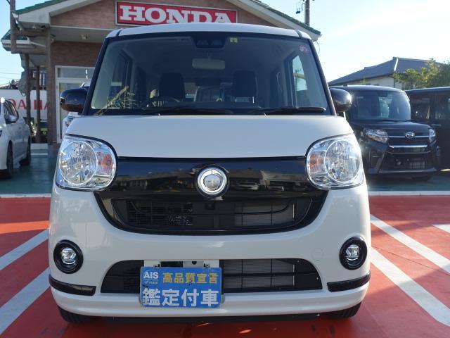 「ダイハツ」「ムーヴキャンバス」「コンパクトカー」「静岡県」の中古車21