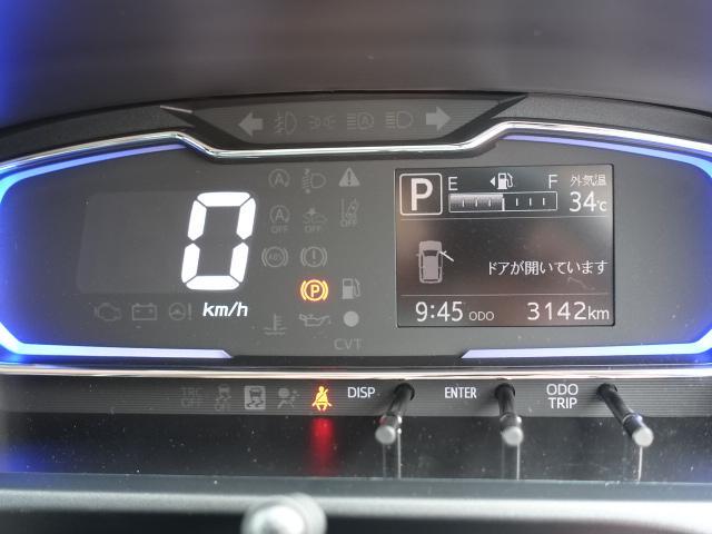 「ダイハツ」「ミライース」「軽自動車」「静岡県」の中古車20