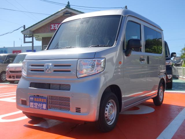 G・ホンダセンシング/プッシュスタート/届出済未使用車(3枚目)