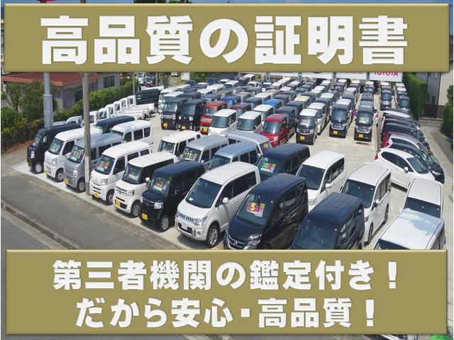 クロスターホンダセンシング/ハーフレザー/登録済未使用車(29枚目)