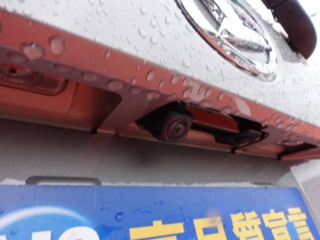 Gブラックインテリアリミテッド SAIII/届出済未使用車(8枚目)