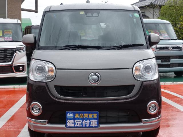 Gブラックインテリアリミテッド SAIII/届出済未使用車(19枚目)