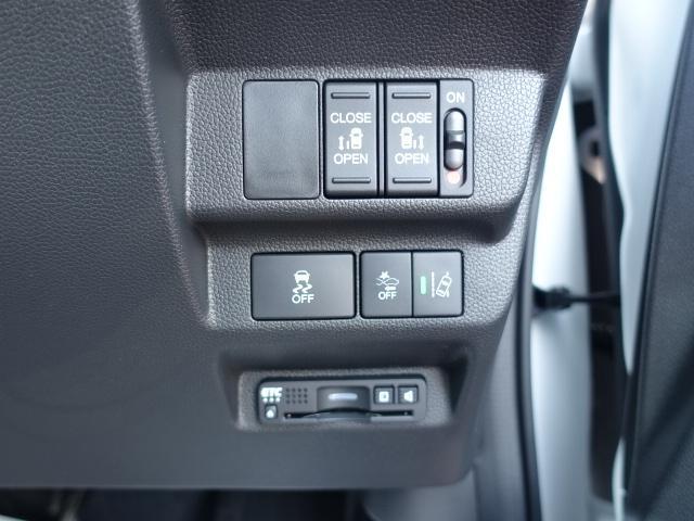 GホンダセンシングSパッケージ/LED/登録済み未使用車(15枚目)