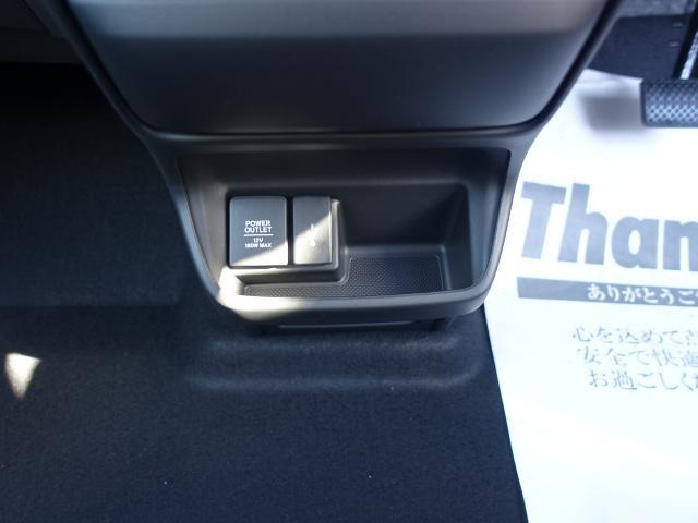 GホンダセンシングSパッケージ/LED/登録済み未使用車(17枚目)