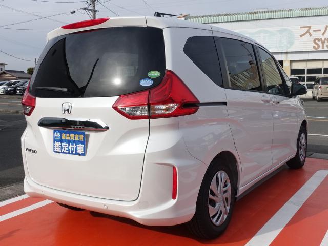 G・ホンダセンシング/LED/両側電動/登録済み未使用車(14枚目)