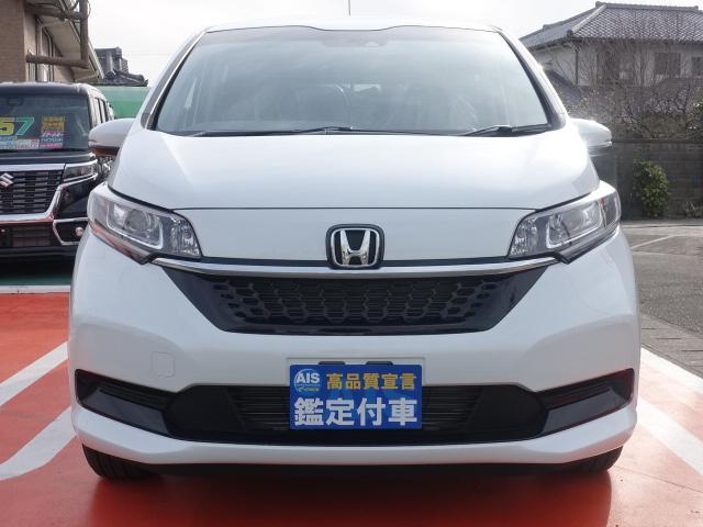 G・ホンダセンシング/LED/両側電動/登録済み未使用車(22枚目)