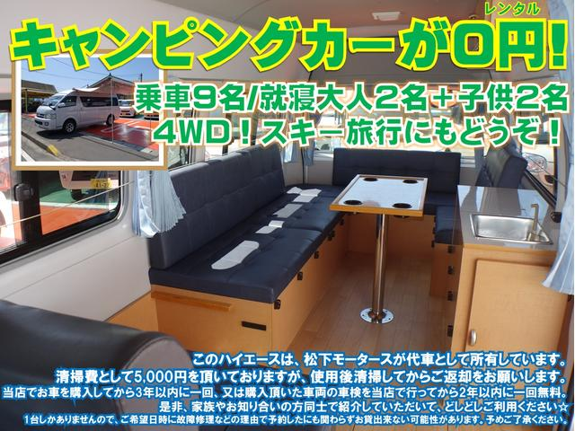 Xブラックインテリアリミテッド SAIII/届出済未使用車(19枚目)