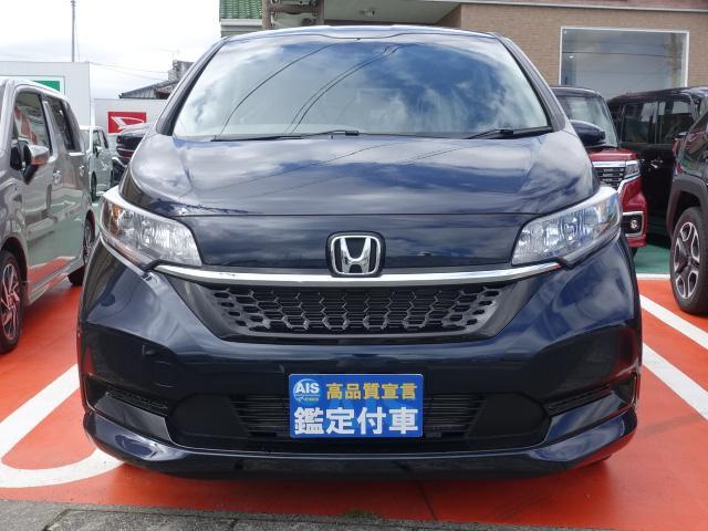 G・ホンダセンシング/6人/ナビSP-PKG/登録済未使用車(23枚目)