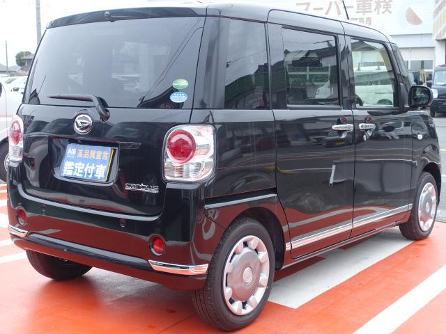 GブラックインテリアリミテッドSAIII/届出済未使用車(11枚目)