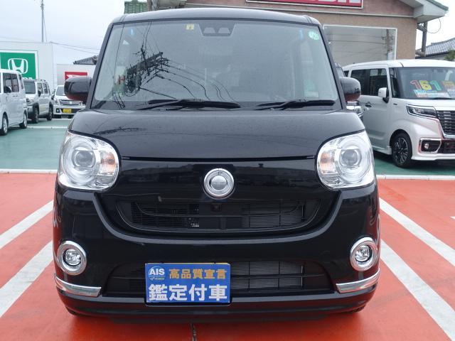 GブラックインテリアリミテッドSAIII/届出済未使用車(23枚目)