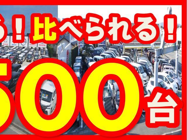 XメイクアップリミテッドSAII/両側電動/届出済未使用車(3枚目)