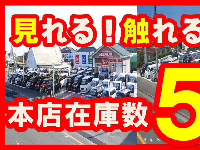 GホワイトアクセントリミテッドSAIII/届出済未使用車(2枚目)