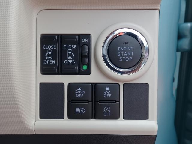 GホワイトアクセントリミテッドSAIII/届出済未使用車(12枚目)