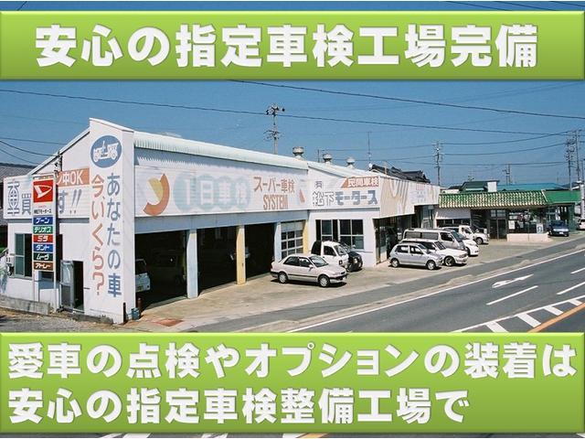 GホワイトアクセントリミテッドSAIII/届出済未使用車(32枚目)